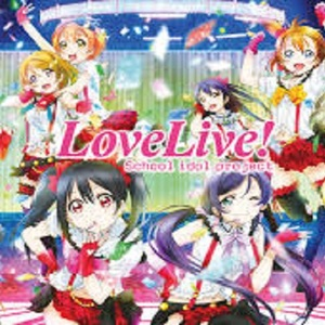 Review Anime Love Live School Idol Project, Anime Dengan Genre Musik yang Indah