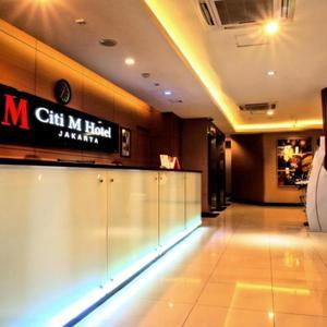 Hotel di Sekitar Gambir untuk kamu yang mempunyai Acara di Jakarta Pusat