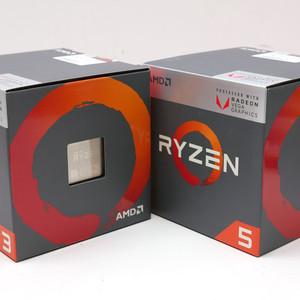 2  Laptop Kembar dengan Processor ryzen generasi ke-2 (performa maksimal harga bersahabat)