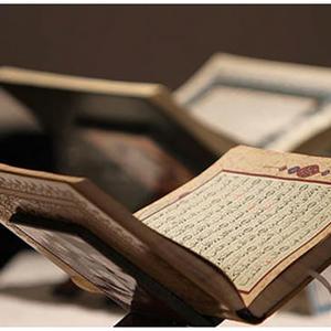 Keunggulan Al-Qur'an Bagian 1