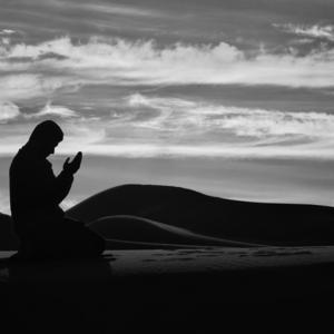 Bid'ah Dari Salaat Al-Raghaa'ib