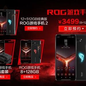 ROG Phone 2, Smartphone Gaming dengan Peningkatan yang Signifikan