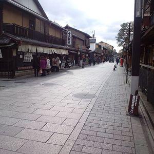 5 Kebudayaan Aneh dan Unik di Jepang
