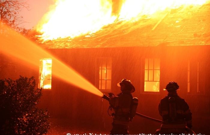 Manfaat Asuransi Properti Untuk Kebakaran Pihak 3