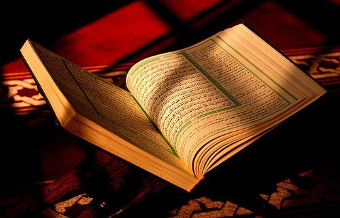 11 Hal yang Harus Diperhatikan agar Dapat Memahami Al Quran