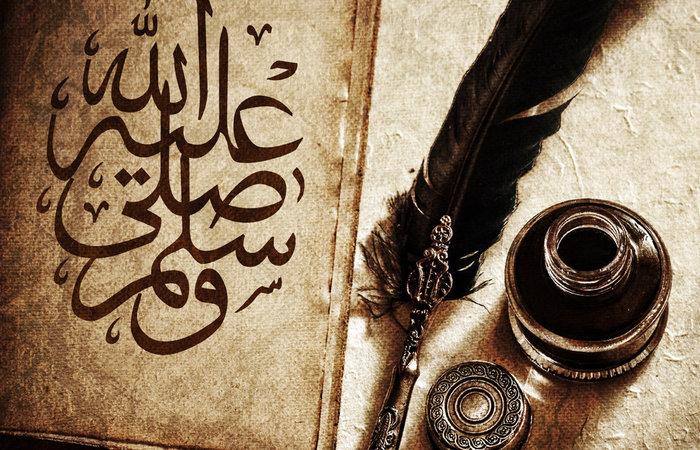 Kenapa wajah nabi Muhammad SAW tidak boleh digambar/dilukis?