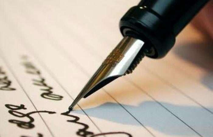 Menulis Tidak Sulit