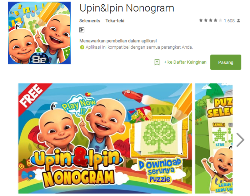 UPIN AND IPIN GAMES