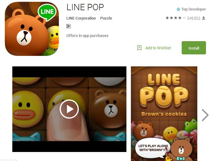 Lima Game LINE Android Terbaik untuk Anda