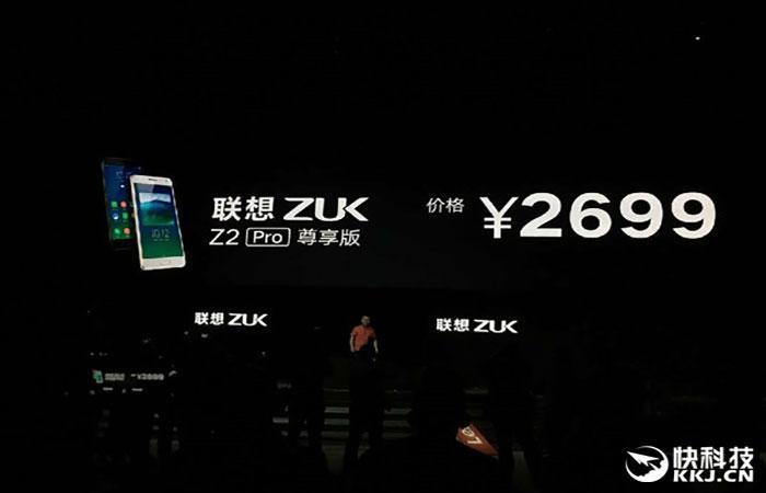 Review Spesifikasi ZUK Z2 Pro
